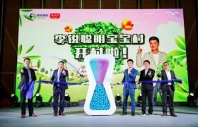 惠优喜与深圳地铁大屏媒体签署1000万年度战略投放合作协议