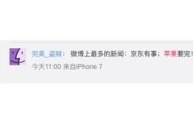苹果已丧失创新,三星S10系列独领风骚!
