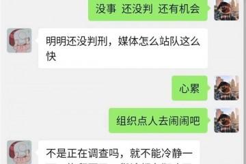 网信办取消诱导粉丝应援打榜的产品功能
